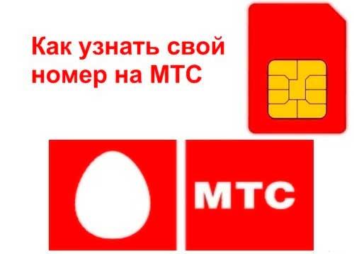 отипи банк кредит на карту