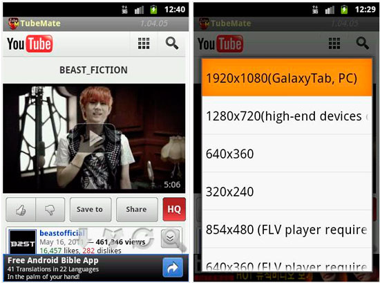 TubeMate YouTube Downloader 3012 Latest for Android