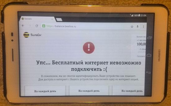Переводчик для андроид без интернета