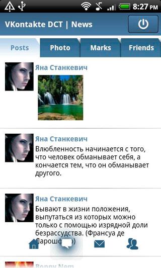 Vkontakte.Ru Приложение Для Андроид