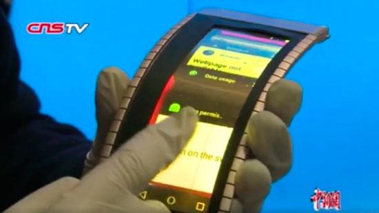 Полностью гибкий смартфон (видео)