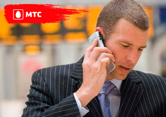 МТС: тарифы «Умный бизнес» (09.2016)