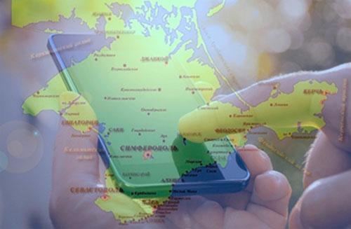 Крым: новые роуминговые опции
