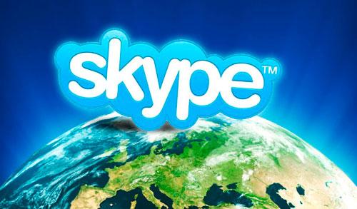 Скачать безплатно и без регистрации скайп