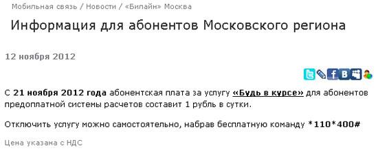Новости луганской облости