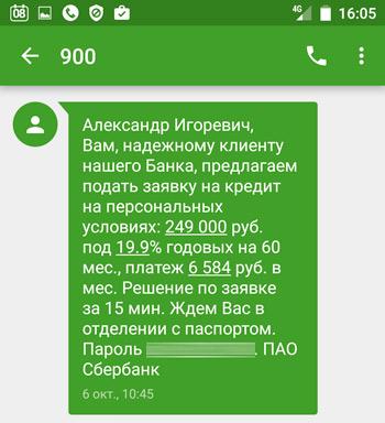 Деньги в долг в Украине - КЛТ КРЕДИТ