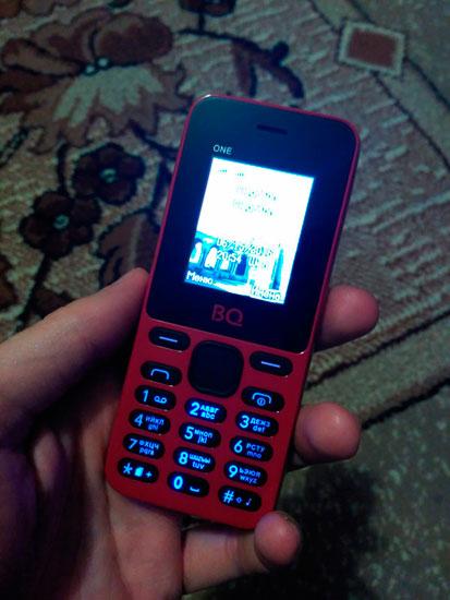 Отзыв о телефоне BQ BQM-1828 One