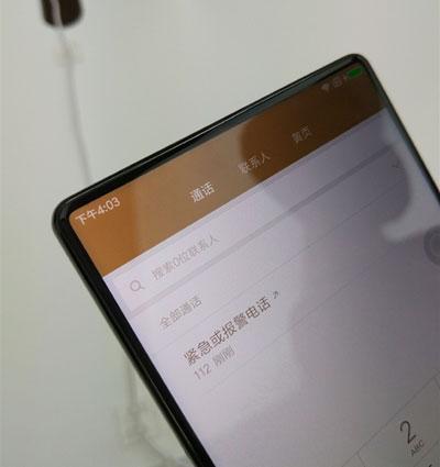 Обзор смартфона Xiaomi Mi Mix
